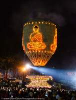 2014 fire (hot air) balloon festival in Taunggyi, part of full-moon celebrations during Tazaungmon (Tazaungdaing).